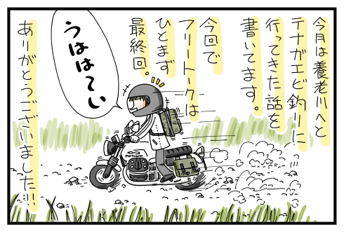 20150702.png