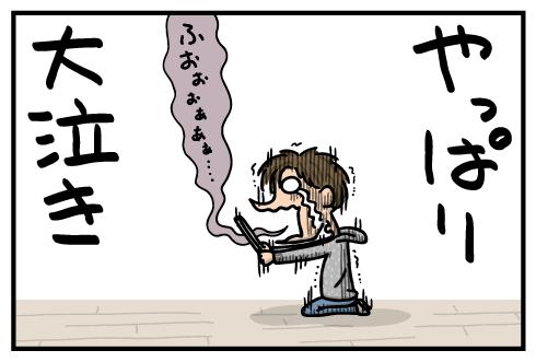 キタ印工房: 書籍の感想 アーカ...