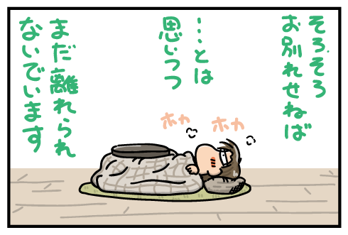 20170518.png