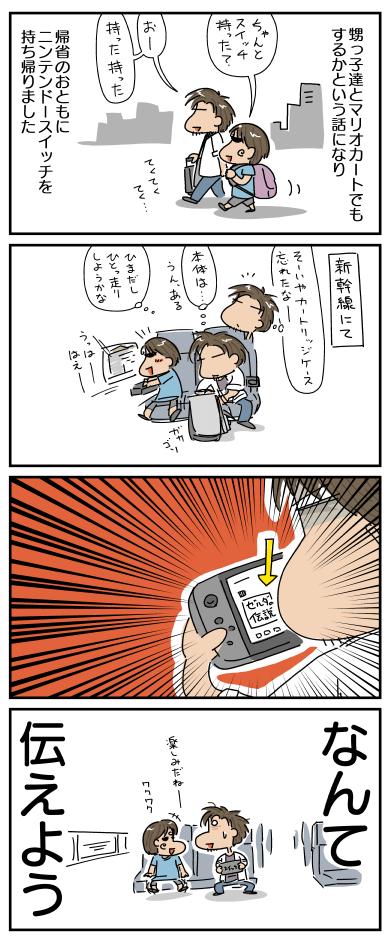 20170818_full.png