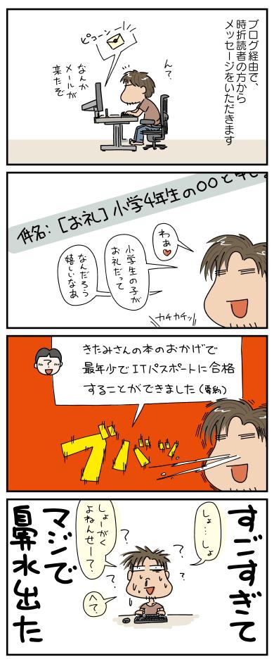 20170829_full.png