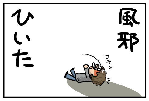 20171018.png
