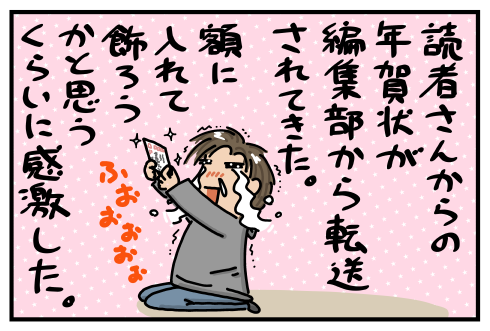 20180126.png
