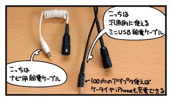 100526-3.jpg